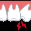 親知らずが虫歯だったので抜いてきた。腫れ・痛み・食事はどんな感じ?