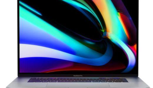 【最大17,250円分お得】Amazonブラックフライデー&サイバーマンデーでApple M1 MacBook Air/Proを超お得に買う方法とは!?【2020年11月】