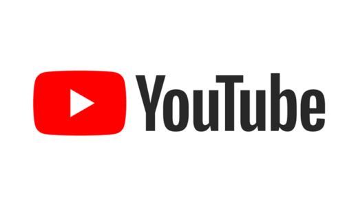 【Youtubeは時間の無駄】見るのを辞めるための8つの方法。