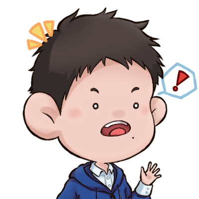 https://www.shino05.com/wp-content/uploads/2019/12/表情_男性_02.png