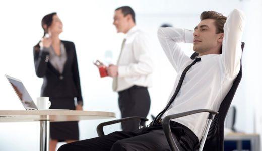 腰痛・肩こりが酷いのでPCスタンドと椅子を購入してみた【PC作業改善】