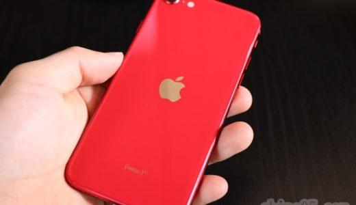 iPhone SE2レビュー。コスパ・サイズは最強だけど人による【ボクは返品しました】
