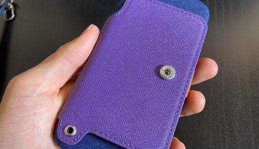 【お財布ケース】iPhoneSE2でラクニを使ってみたのでレビュー!【PUレザー】