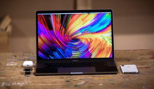 【最大16750円分お得】Amazonファッションタイムセール祭り2021でApple M1 MacBook Air/Proを超お得に買う方法とは!?