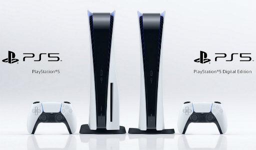 【PS5】発売日・予約開始日・価格などの最新情報まとめ【安すぎ】