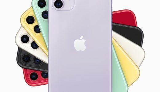 iPhone12登場によりiPhone11が〇万円値下げ!【お買い得】